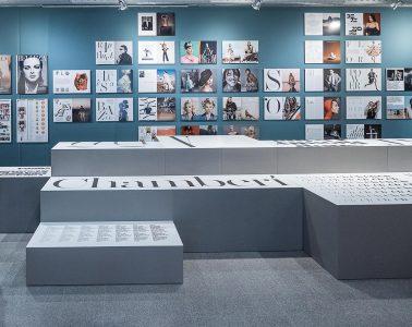 Exposición Óscar Germade